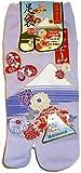 Japonmania - Chaussettes japonaises Tabi - Du 35 au 39 - Fuji Kiku - Parme, Taille unique
