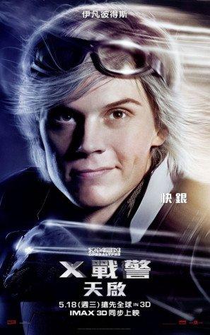 x-men-apocalypse-quicksilver-chinese-imported-movie-wall-poster-print-30cm-x-43cm-brand-new-xmen