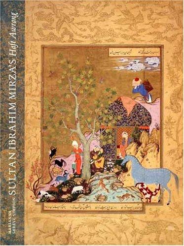 Sultan Ibrahim Mirza's
