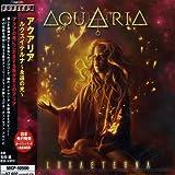 Songtexte von Aquaria - Luxaeterna