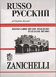 Russo-Ruskii. Dizionario russo-italiano, italiano-russo