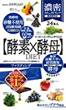 Metabolic JAPAN 18gx24 this metabolic East enzyme stick drink immagine