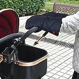 BAYTTER® Universell Handmuff Handwärmer Handschuhe für Kinderwagen Buggy, Extra Dick mit Klettverschluss, wasserdicht und windabweisend