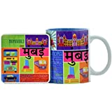 The Bombay Store - Mumbai Diaries - Tea/Coffee Designer Mug 300 Ml With Coaster - Ceramic Digital Print