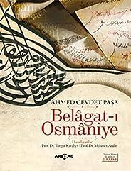 Belagatı Osmaniyye