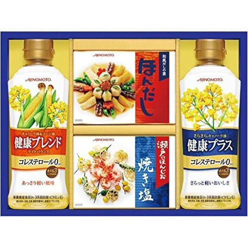 ajinomoto-regalo-variedad-de-condimentos-lak-20c-17-0510-035
