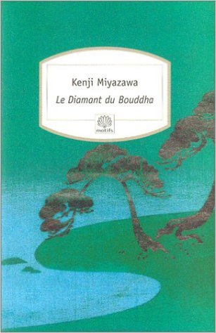Le Diamant Du Bouddha [Pdf/ePub] eBook