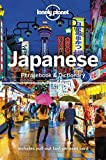 Travel Books Japan Review and Comparison