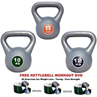 Kettlebell Set Vinyl kettle bell - 8kg 10kg 12kg Kettlebells Fitness Strength Workout