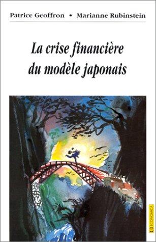 La crise financière du modèle japonais