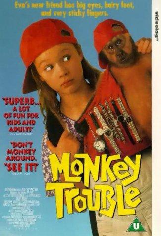 monkey-trouble-vhs