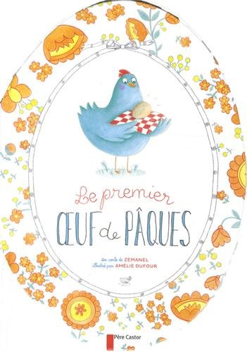 """<a href=""""/node/17392"""">Le premier oeuf de Pâques</a>"""