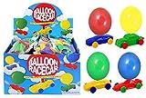 Ballon Auto + 2Luftballons Kinder Geburtstag Party Bag Filler Spielzeug Gastgeschenken Spiel Preise von Lizzy®