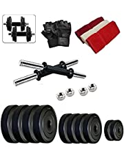 Body Maxx 77084 Dumbbell Set