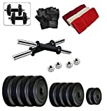 #9: Body Maxx Pvc 12 Kg Adjustable Fitness Dumbells Set Home Gym With Hand Towel