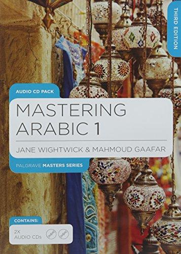 Mastering Arabic 1 (Palgrave Master: Languages)