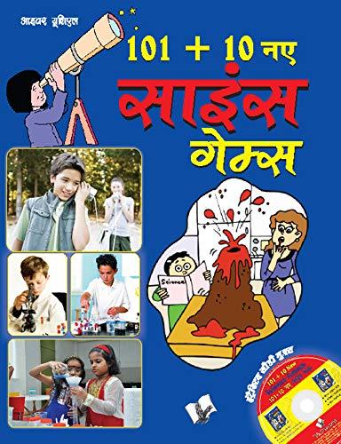 101+10 New Science Games (Hindi) (Hindi Edition) por IVAR UTIAL