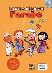 Chante et Découvre l'arabe