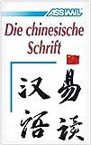 Assimil. Die chinesische Schrift. (Kalligrafie) Lehrbuch zum Erlernen des Schreibens mit chinesischen Schriftzeichen