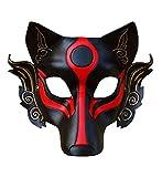 nihiug Speciale Maschera Giapponese Uomo Guerriero Maschera di Lupo Peek A Boo Ghost Halloween Tree Avvolgere Boo Banner Decorazione Fantasma Nuovo Taglio Laser Medievale,A