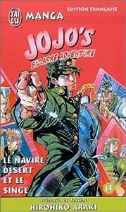 Stardust Crusaders - Jojo's Bizarre Adventure Saison 3 Edition simple Tome 2