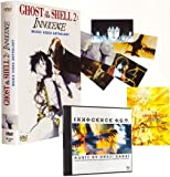 Ghost In The Shell 2 : Innocence - Music Video Anthology - Collector [DVD + CD]