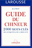 Image de Guide du chineur