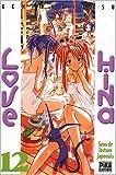 Love Hina, tome 12