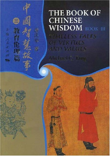 the-book-of-chinese-wisdom-vol3-imeless-tales-of-virtues-and-values