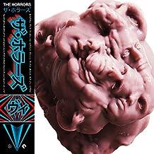 V (2 vinyles)