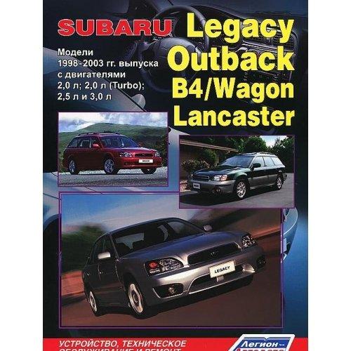 subaru-legacy-outback-b4-wagon-lancaster-modeli-1998-2003-gg-vypuska-s-dvigatelyami-20-l-s-turbonadu