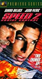 Speed 2: Cruise Control [USA] [VHS]