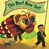 This Next New Year: (English language edition) by Wong, Janet S. (2014) Paperback