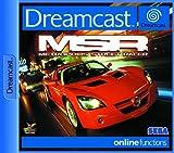 MSR - Metropolis Street Racer