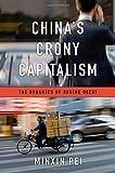 China's Crony Capitalism