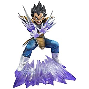 Bandai Tamashii Nations BAN94625 FiguartsZero Vegeta Galick Gun Action Figure 10