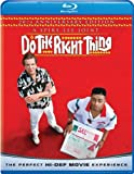 Do the Right Thing [Reino Unido] [Blu-ray]