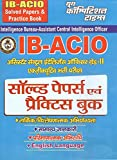 IB-ACIO Solved Papers & Practice Book