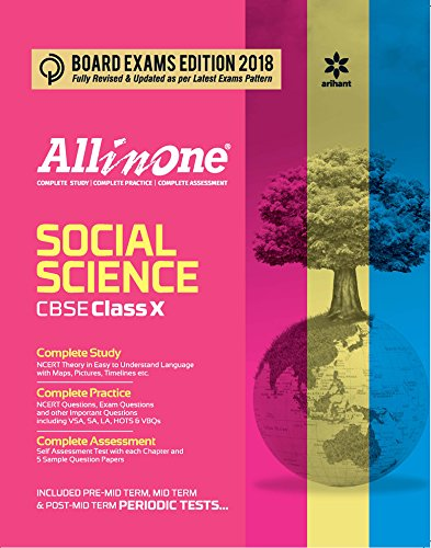 All In One SOCIAL SCIENCE Class 10th (Old Edition)