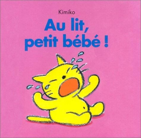 """<a href=""""/node/16275"""">Au lit, petit bébé !</a>"""