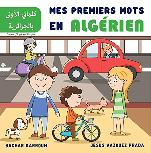 Couverture du livre Mes Premiers Mots En Algérien : كلماتي الأولى بالجزائرية - Français Algérien Bilingue: (Apprendre l'algérien) (My first words t. 6)