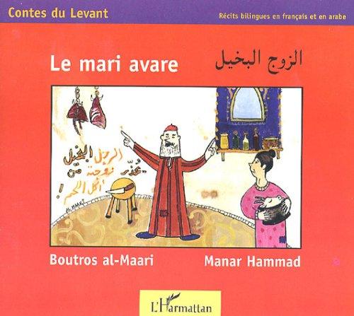 Le mari avare : Edition bilingue français-arabe