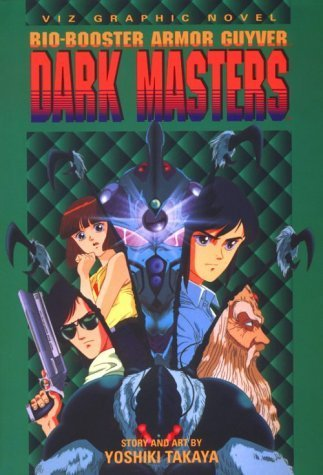 Bio Booster Armor Guyver: Dark Masters (Viz Graphic Novel) by Yoshiki Takaya (1996-03-07)