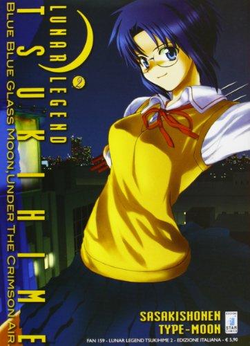 Lunar legend Tsukihime: 2 (Fan)