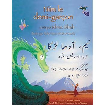 Niim le demi-garçon: Edition français-ourdou