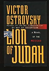Lion of Judah by Victor Ostrovsky (1993-08-03)