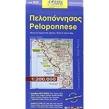 Peloponnese 2018: ORAMA.1.056