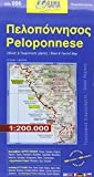 Peloponnese 1 : 200 000 -