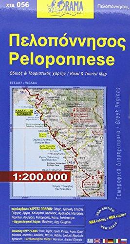 Peloponnese 2018