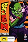 Dragon Ball Z Remastered Uncut